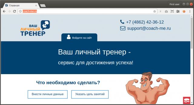"""Компания """"ИТ Концепт"""""""